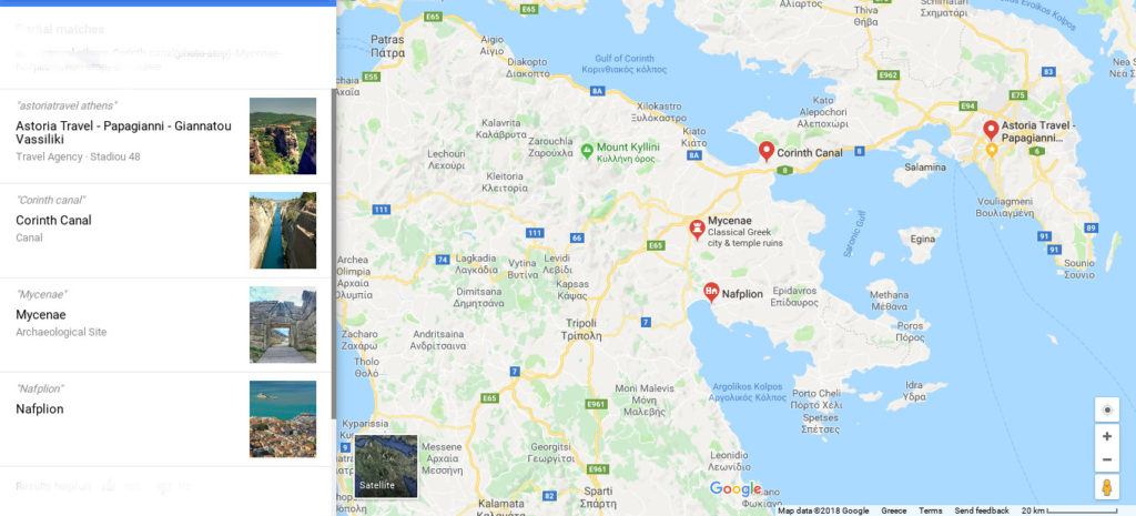 One day tour to Argolis (Mycenae-Nafplion-Epidaurus)