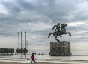 Great Alexander